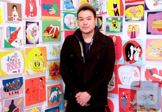 New York Artist Brian Leo