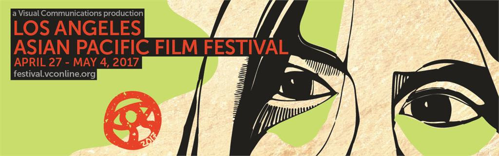 LA Asian Pacific Film Festival (April 27-May 4, 2017)
