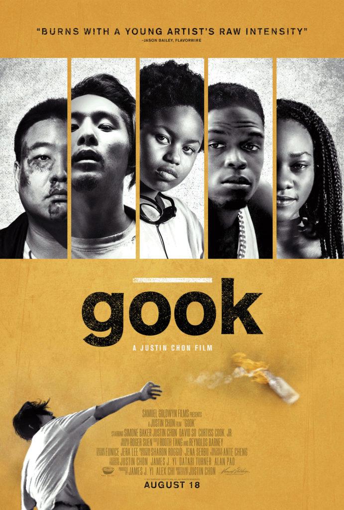 GOOK - A Justin Chon Film